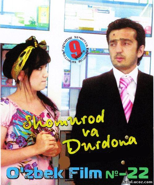 узбекские фильмы смотреть